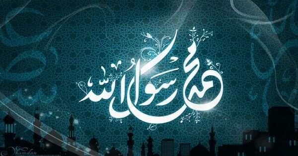 موعد المولد النبوي في مصر والدول العربية| طرق الاحتفال بقدوم المولد النبوي الشريف