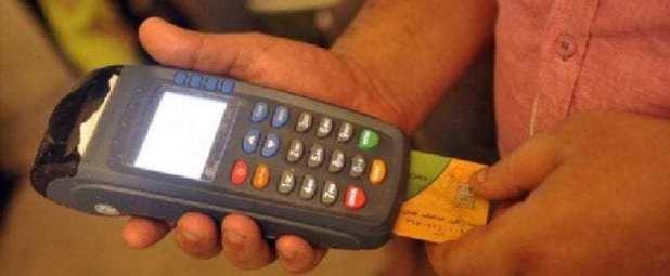 وزارة التموين تكشف عن الأفراد المحذوفين من البطاقة التموينية للخبز والتموين