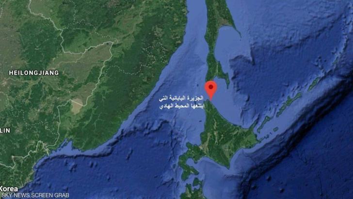اليابان فقدت جزيرة ابتلعها المحيط الهادي