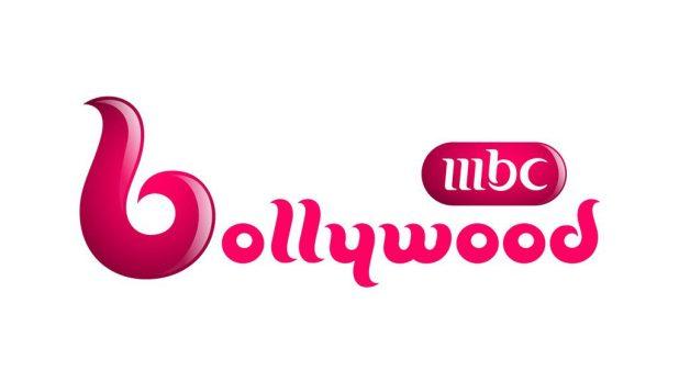 تردد قناة ام بي سي بوليود mbc bollywood