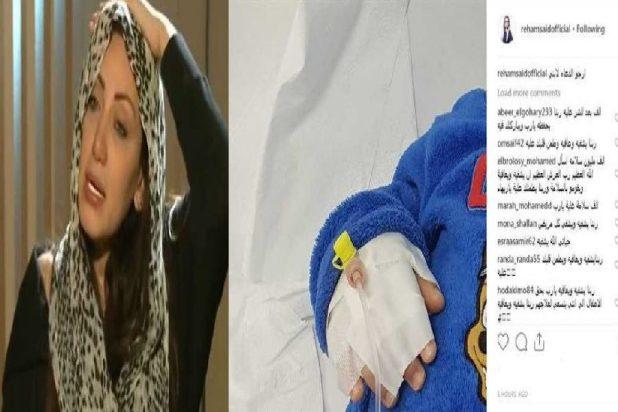 نقل ابن ريهام سعيد للمستشفى وتطلب من جمهورها الدعاء له