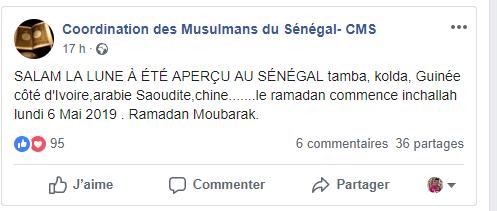 اليوم الأول من شهر رمضان: الأحد في مالي، والاثنين والثلاثاء في السينغال