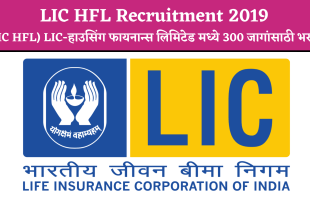 lic recruitment