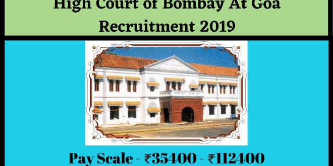 High-Court-of-Bombay-At-Goa-Recruitment