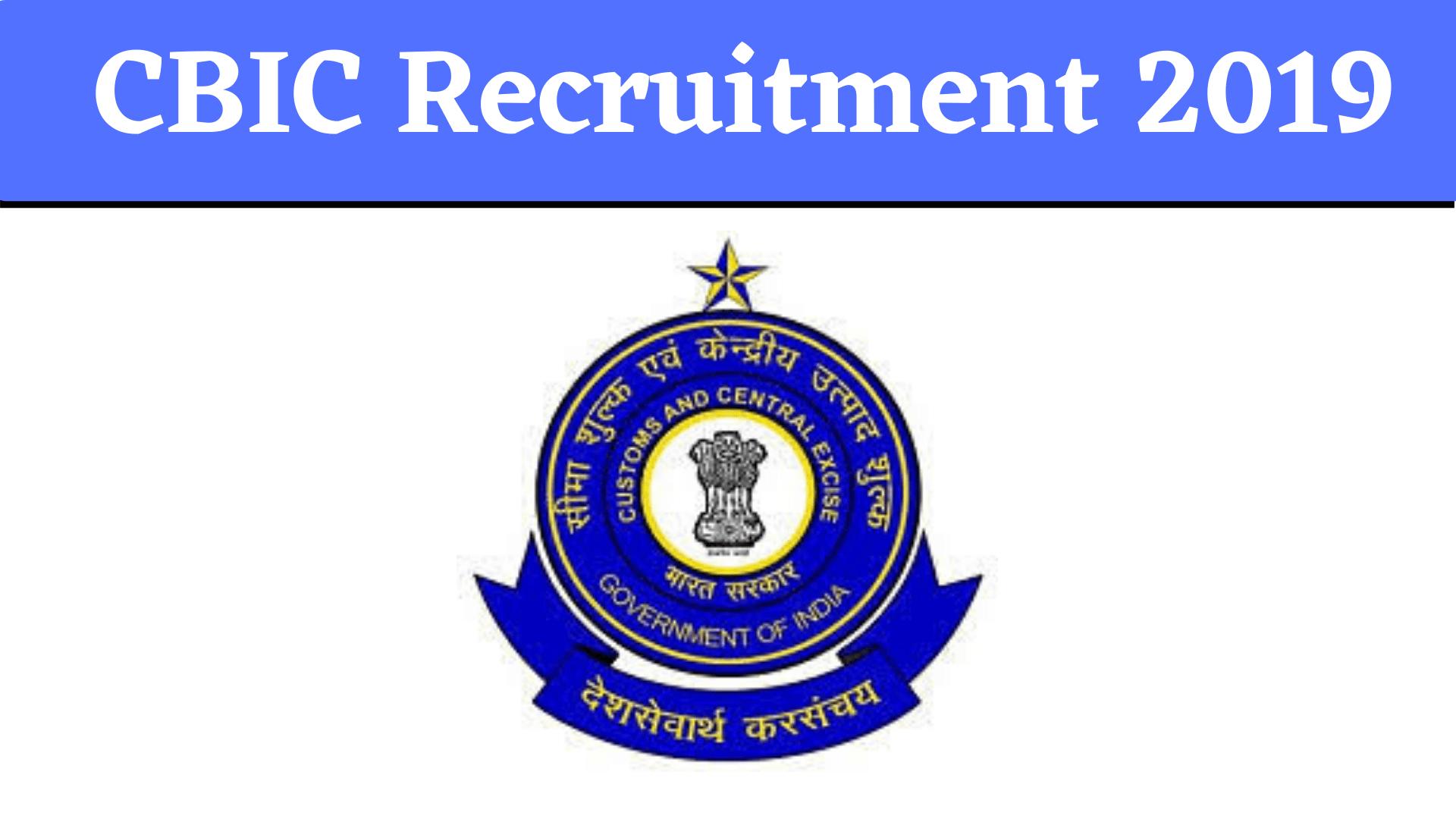 CBIC Recruitment 2019