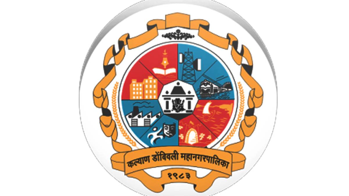 KDMC Recruitment 2020 – kalyan dombivali mahanagarpalika recruitment 2020