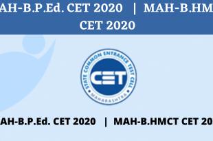 MAH-B.P.Ed. CET 2020 | MAH-B.HMCT CET 2020
