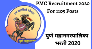 PMC Recruitment 2020 - Pune Mahanagarpalika Bharti 2020