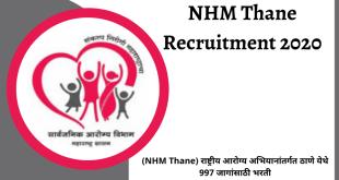 NHM Thane Recruitment 2020 _ NHM Thane Bharti 2020