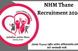 NHM Thane Recruitment 2020 _ NHM Thane Bharti 2020