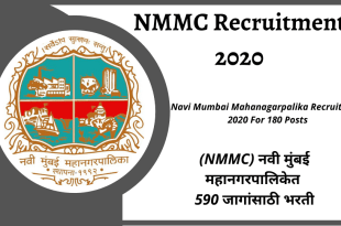 NMMC Recruitment 2020 _ NMMC Bharti 2020 for 590 vacancies