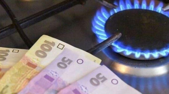 Тарифи на газ у травні: Кому доведеться заплатити по 13,5 грн за кожен куб