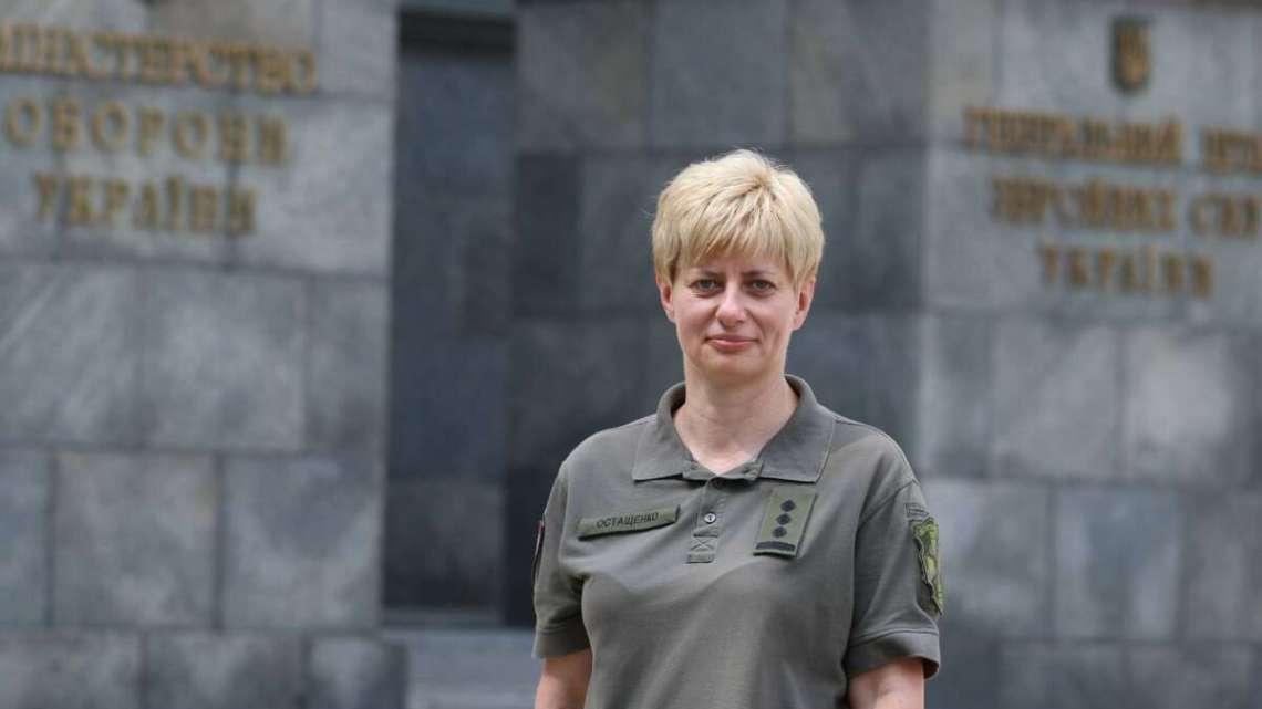 Командування ЗСУ вперше очолила жінка