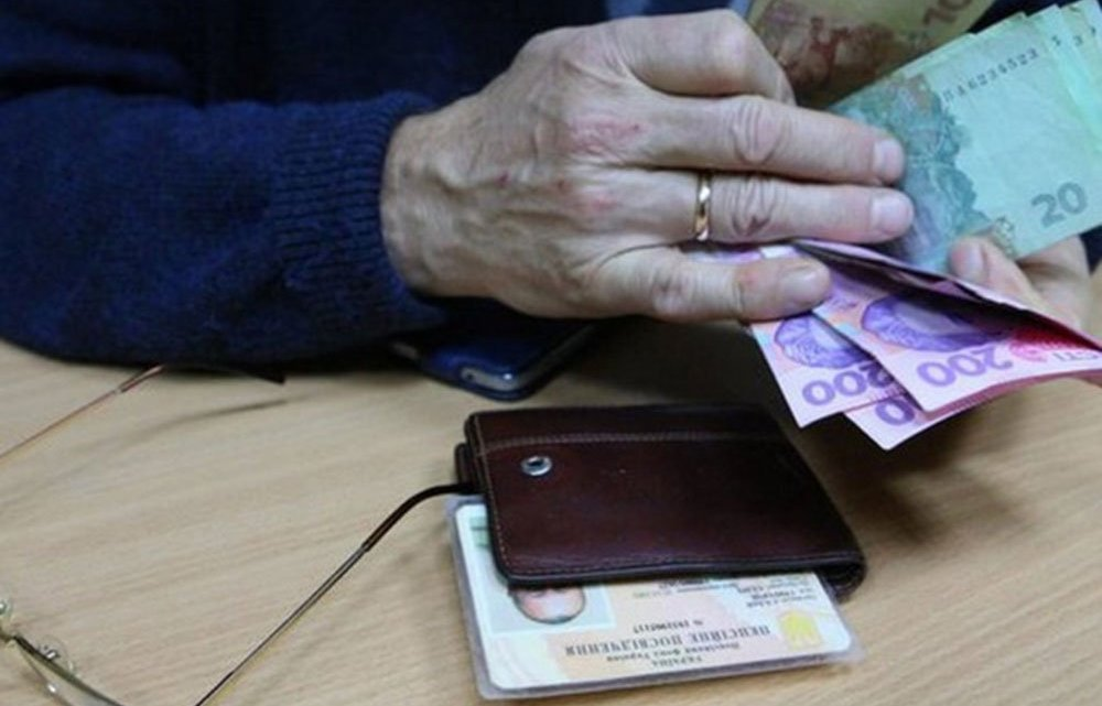 Мінсоцполітики: Наступного року в Україні перевірять і кардинально змінять усі пенсії