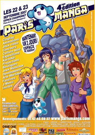 Convention manga Paris Manga 4   PM septembre 2007   No-Xice©