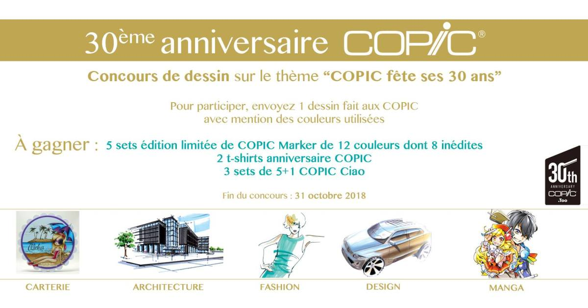 concours copic 30 ans