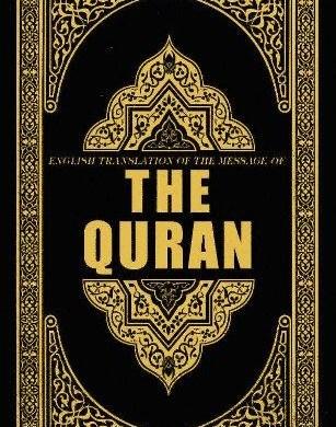 quran-moderate-muslim-response-to-isis-radical-islam
