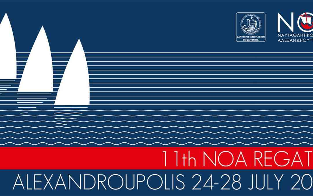 NOA Regatta 2019 – Notice of Race Released