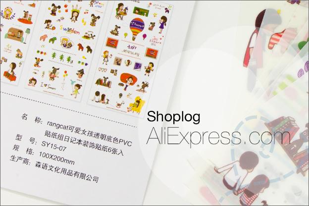 shoplog aliexpress