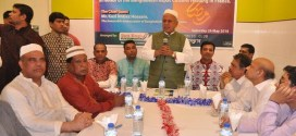 Paris Bangla Press Club hosts iftar mahfil
