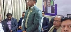 ফ্রান্স আওয়ামী লীগ প্রয়াত সভাপতি বেনজির আহমদ স্মরণে ঢাকায় শোক সভা অনুষ্ঠিত