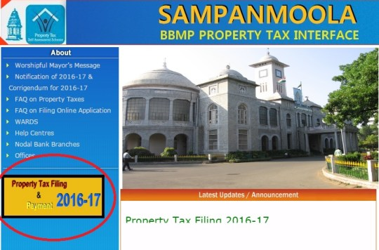 bbmp-link-to-form-page