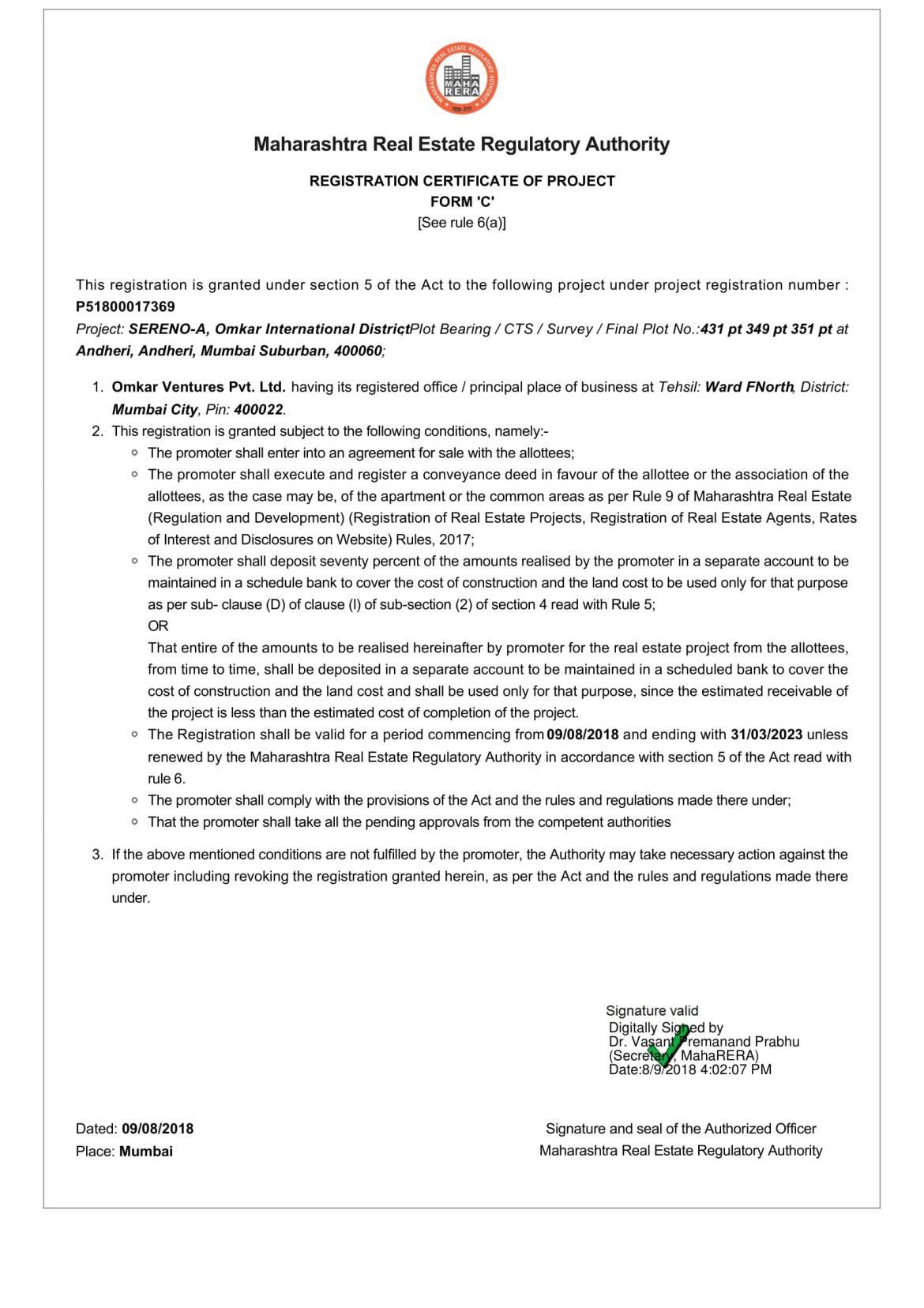 Omkar Sereno Maharera Certificate