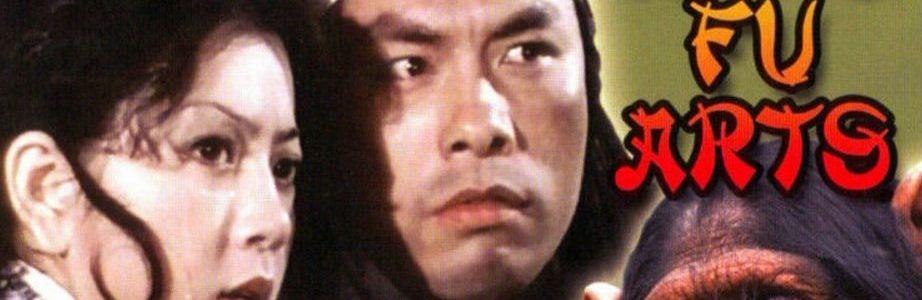 Kung Fu Arts (1980) (aka Hou fu ma)