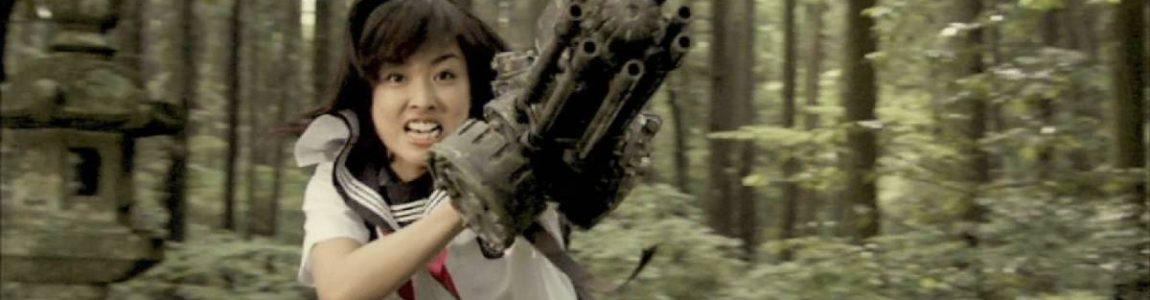 The Machine Girl (aka Kataude mashin gâru) (2008)