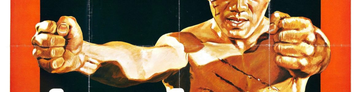 ENTER THE FIST: FIST OF FURY II (1977)
