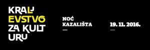 nk_banner_726x241