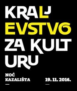 noc-kazalista-banner-292x342_2015