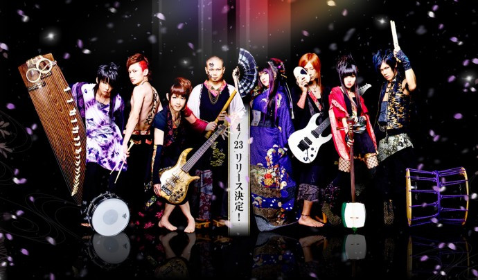 Updates Baby Metal A New Album And The Wagakki Band A