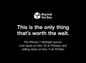 It's Finally Here: Get the iPhone 7 at the Midnight Launch by Beyond the Box
