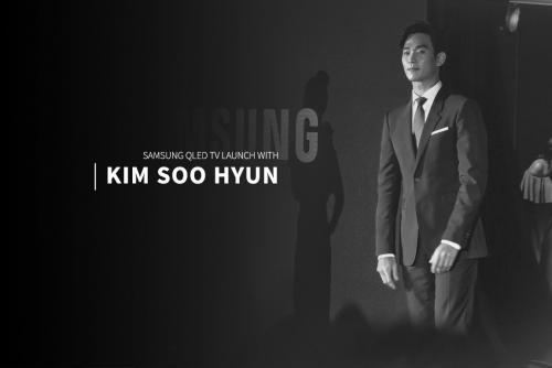 Samsung QLED TV Launch with Kim Soo Hyun