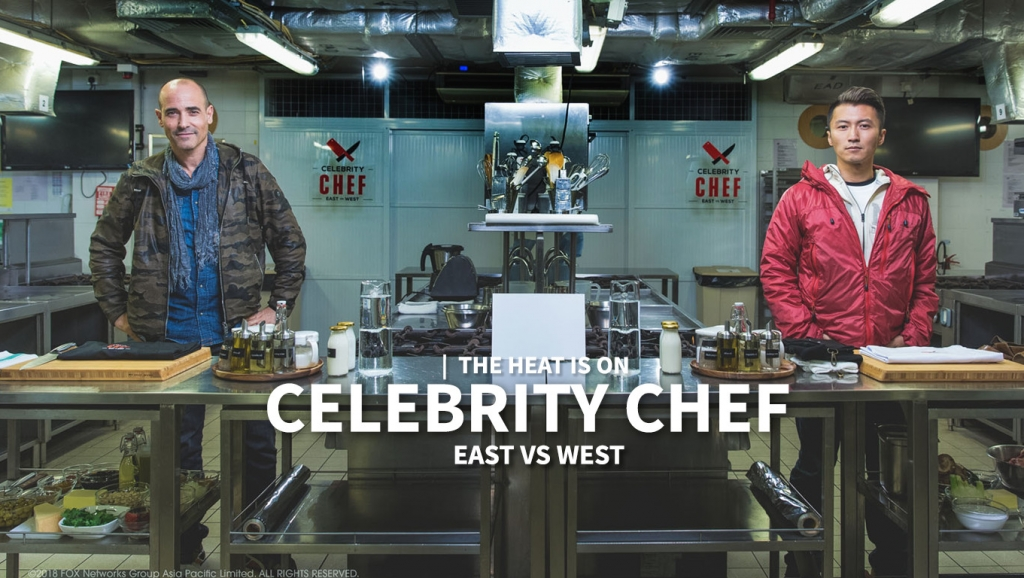The heat is on at CELEBRITY CHEF: EAST VS WEST