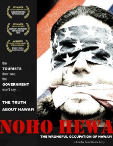 NOHOHEWA-DVD-Cover-With-Awards