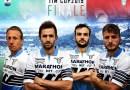 Lazio: svelata la maglia per la finale di Coppa Italia
