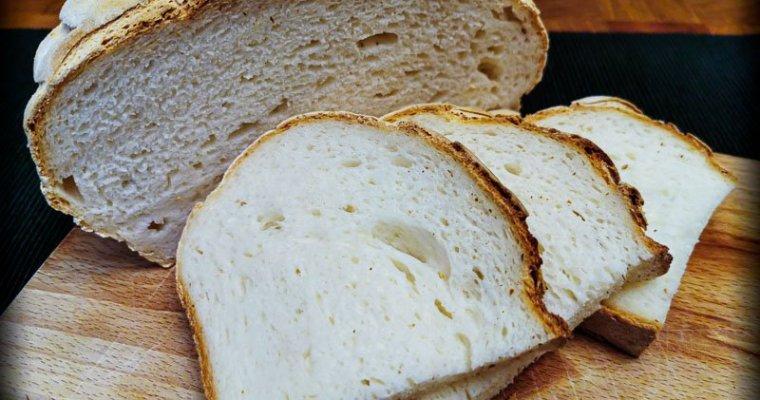 Pagnotta Senza Glutine Fatta in Casa