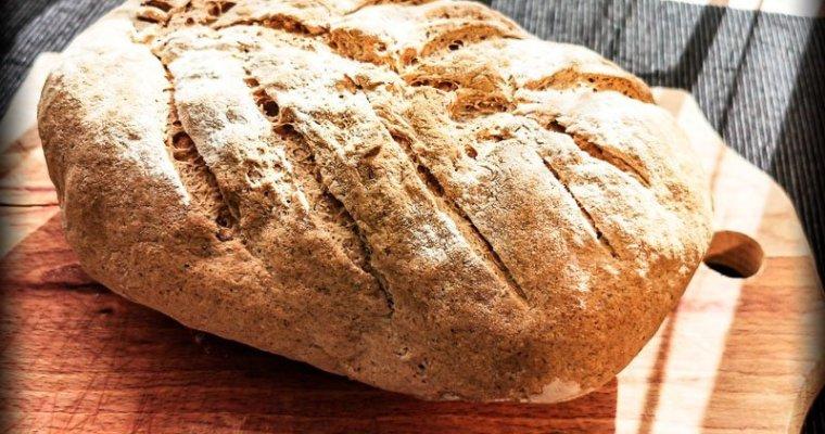 Pane Senza Glutine Integrale Fatto in Casa