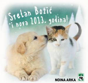 Dragi ljubitelji životinja i prijatelji Noine arke!