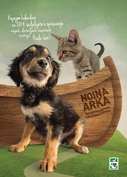 Kalendar Noine arke za 2014.