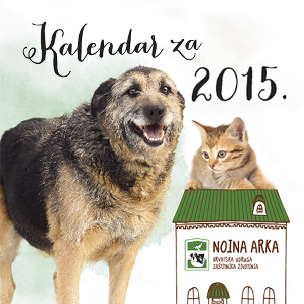 Kalendar Noine arke za 2015.