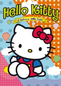 Hello-kitty-teatrino