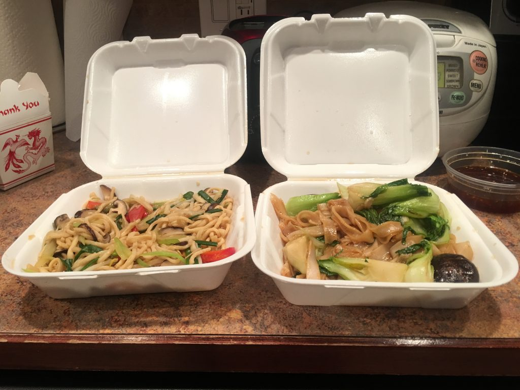 Imperial Chinese chow fun imperial noodle as delivered