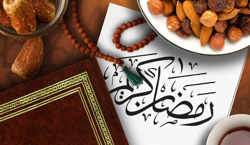 رجيم رمضان ينزل 15 كيلو