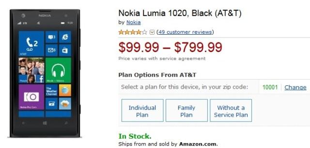 Amazon Lumia 1020
