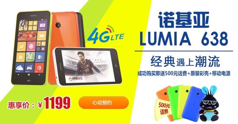 Lumia 638-1
