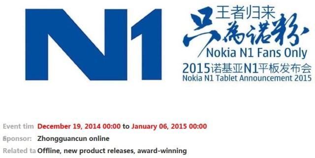 Nokia N1 China launch