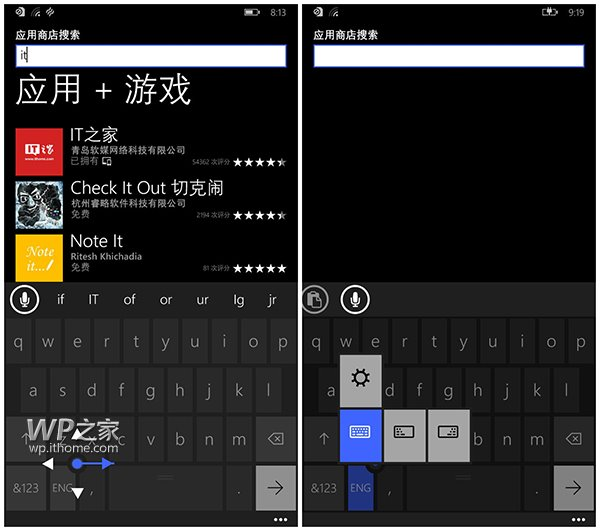 lumia 640 windows 10 build 10166
